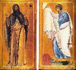 Иконы Византии Пророки