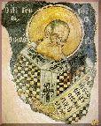 Иконы Византии Святители