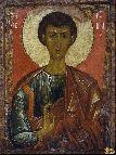 Иконы Византии мученники