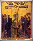 Иконы Византии распятие