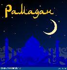 Открытки - Рамадан