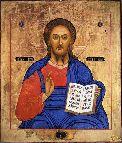 Уральские иконы